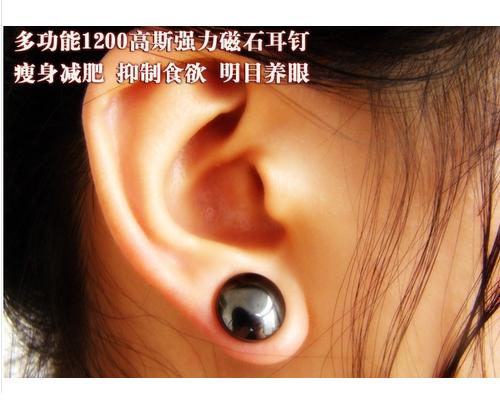 ear magnets for weight loss reviews
