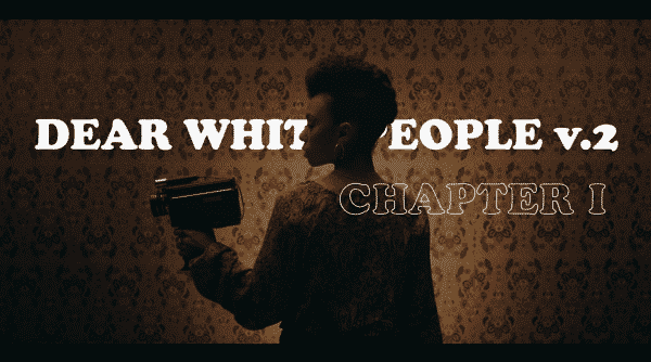 dear white people season 2 review