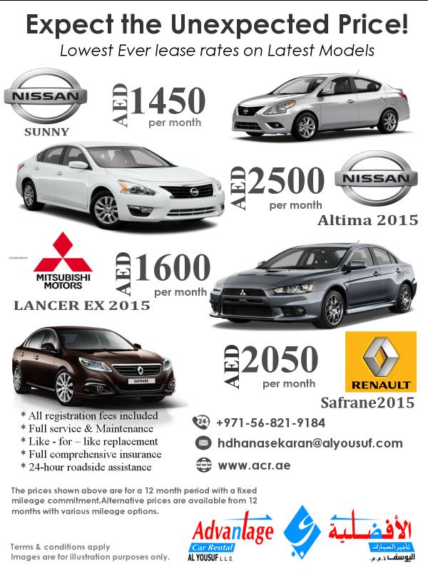 advantage car rental reviews miami