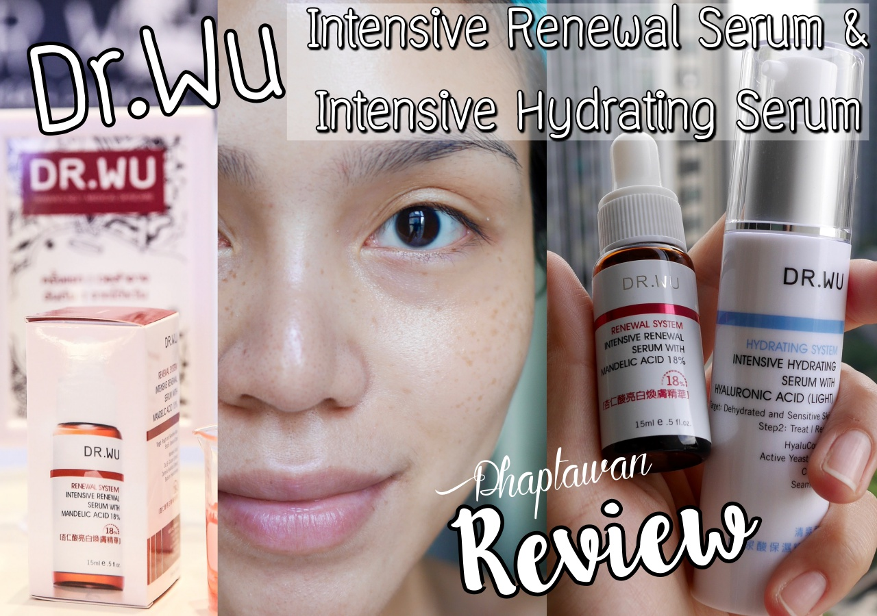 dr wu intensive hydrating serum review