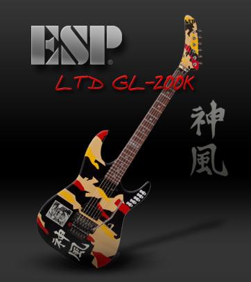 esp ltd gl 200k review