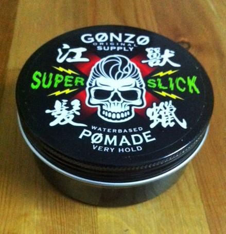 gonzo super slick pomade review