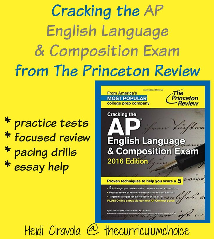 grade 10 academic english exam review